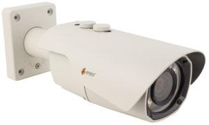 beveiligingscamera - camerabeveiliging eneo ramcom